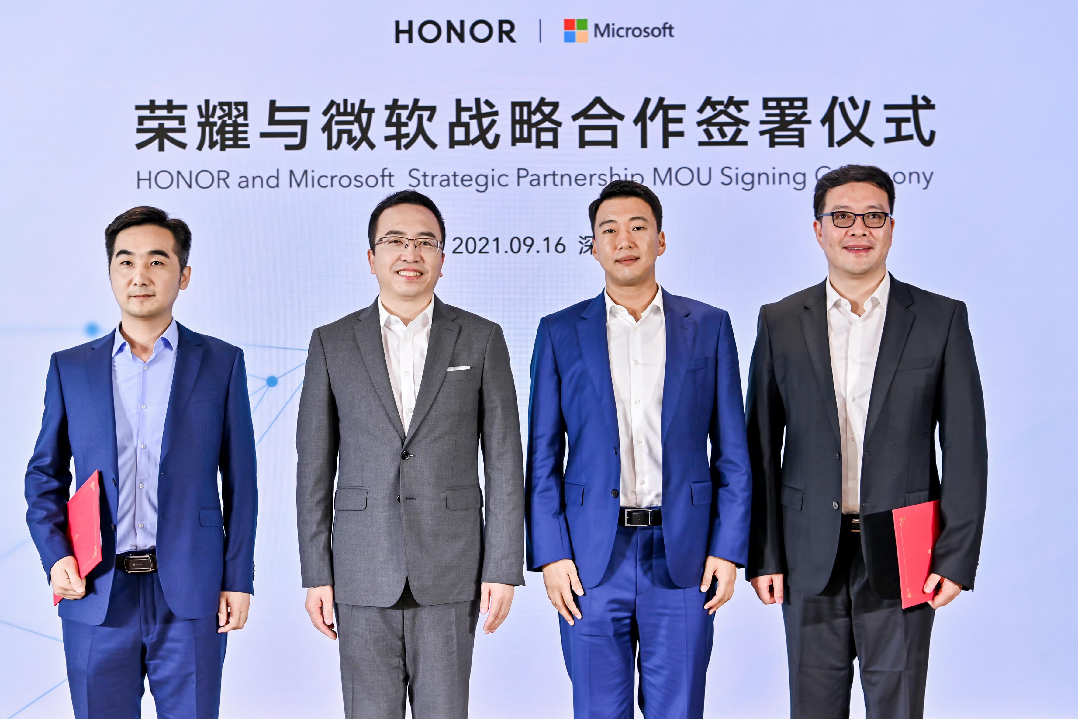 HONOR - HONOR and Microsoft Strategic Partnership MOU Signing Ceremony
